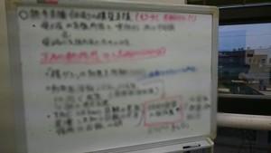 iwatesapo4